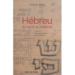 Hébreu : du sacré au maternel