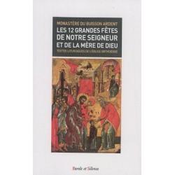 Les douze grandes fêtes de Notre Seigneur et de la Mère de Dieu - Textes liturgiques de l'Eglise orthodoxe