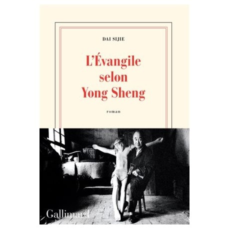 L'Évangile selon Yong Sheng (roman)