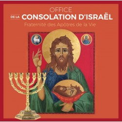 Office de la consolation d'Israël – CD