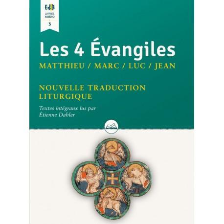 Les 4 Evangiles – Livre Audio