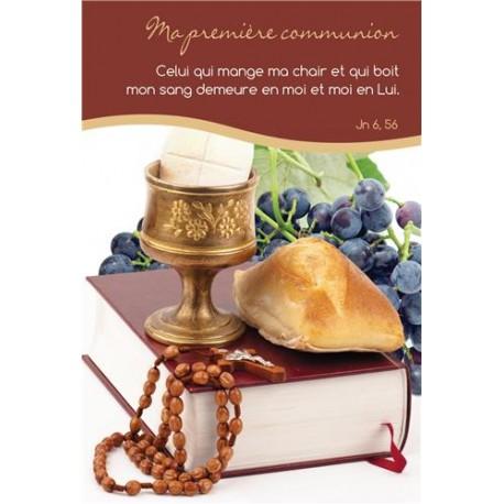 Lot de 10 - Carte Double Ma première communion