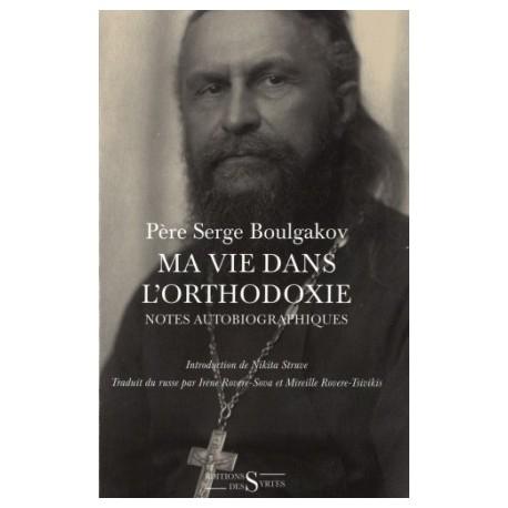 Ma vie dans l'Orthodoxie - Notes autobiographiques